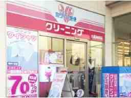 ホワイト急便 明石硯町店