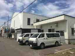 ぴよちゃんクリーニング花川工場