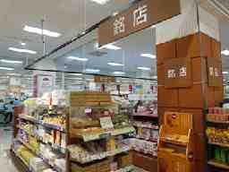 イオン旭川西店