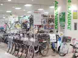 イオンバイク 北浦和店
