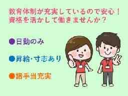 ピースフリー東住吉弐番館