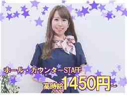 株式会社アメック ※勤務地:パーラーJ-POP