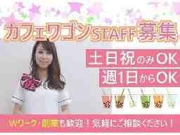 株式会社アメック ※勤務地:ダイマル桜山店