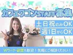 株式会社アメック ※勤務地:MEGAコンコルド800春日井店+