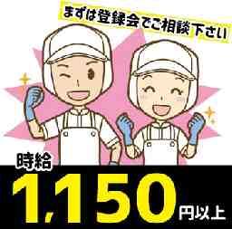 亀田製菓 白根工場