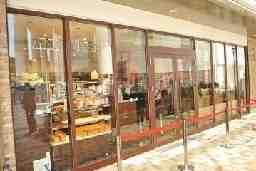 アンデルセンシァル桜木町店