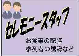 株式会社アスクゲート