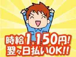 貝塚駅近隣 大手物流倉庫