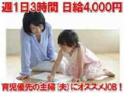 無人コンビニ商品補充ラウンダー(北千住駅)