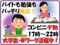 福岡県北九州エリアコンビニレジ(小倉駅近隣)
