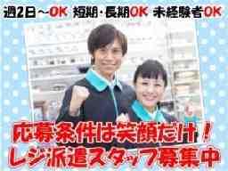 福岡県コンビニレジ4(野芥駅近隣)