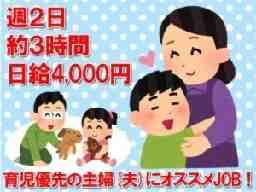 無人コンビニ商品補充ラウンダー(高砂駅)