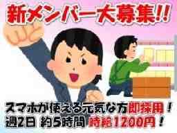 無人コンビニ商品補充作業スタッフ(柴崎駅)