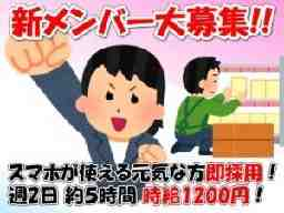 無人コンビニ商品補充作業スタッフ(登戸駅)