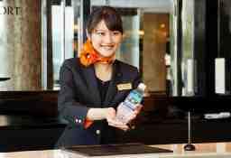 アパホテル&リゾート (APA HOTEL) 〈横浜ベイタワー〉