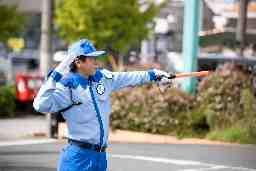 阪神警備保障株式会社