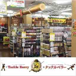 タックルベリー南仙台4号バイパス店