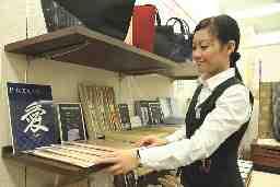 Kimono錦 杜の里店