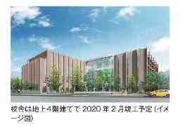 湘南鎌倉医療大学 学生食堂