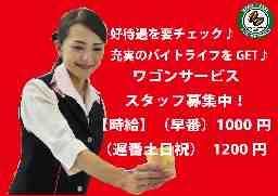 株式会社サンコー ビーンズカフェ ワンダーランド武雄店