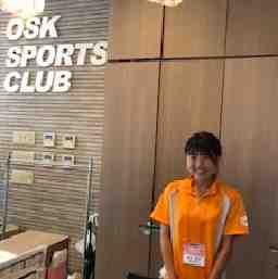 OSKスポーツクラブ岡山