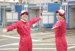 洗車とカーコーティング専門店 ジャバ京橋店
