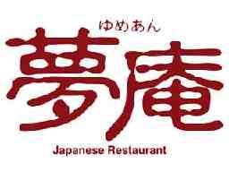 株式会社すかいらーくホールディングス 和食レストラン [夢庵] 日野石田店<130477>