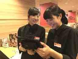 株式会社すかいらーくホールディングス カフェレストラン [ガスト] 札幌元町店<012877>