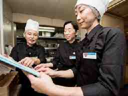 カフェレストラン [ガスト] 八幡店<011653>
