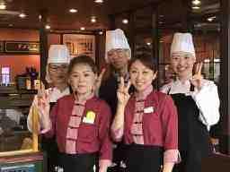 株式会社すかいらーくホールディングス 中華レストラン [バーミヤン] お台場店<171457>