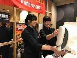 株式会社すかいらーくホールディングス カフェレストラン [ガスト] 堺北花田店<017723>