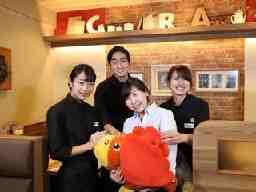 株式会社すかいらーくホールディングス カフェレストラン [ガスト] イオン十和田店<018740>