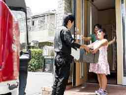 株式会社すかいらーくホールディングス ガスト池田・川西エリア デリバリークルー募集