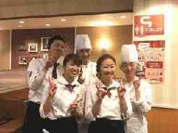 株式会社すかいらーくホールディングス カフェレストラン [ジョナサン] 武蔵中原店<020914>