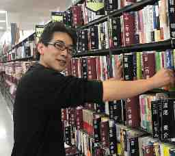 BOOKOFF(ブックオフ) 鎌倉手広店