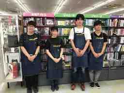 BOOKOFF(ブックオフ) 大阪熊取店