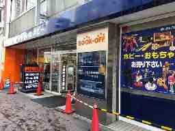 BOOKOFF(ブックオフ) 札幌南2条店