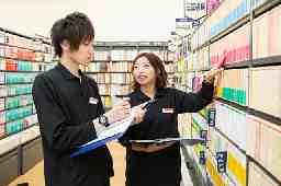 BOOKOFF(ブックオフ) アクロスプラザ東神奈川店