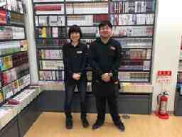 BOOKOFF(ブックオフ) 千葉おゆみ野店