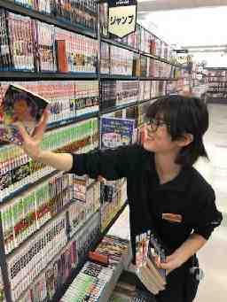 BOOKOFF SUPER BAZAAR(ブックオフスーパーバザー) 横浜瀬谷南台
