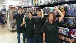 BOOKOFF SUPER BAZAAR(ブックオフスーパーバザー) 17号前橋リリカ