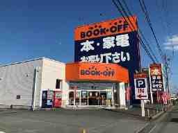 BOOKOFF(ブックオフ) 42号松阪久米店