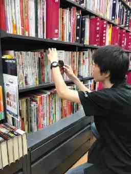 BOOKOFF(ブックオフ) 雪が谷大塚店