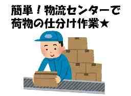 株式会社ネオフュージョン 九州営業部