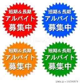 カラレス株式会社 大阪営業所