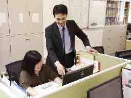 税理士法人 常盤税務会計事務所