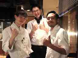 株式会社KUURAKU GROUP