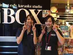 インターネットカフェ&カラオケ iBOX