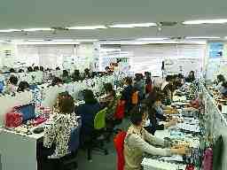 ソニアキューブ株式会社 Kumamotoコールセンター