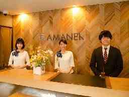 株式会社アマネク